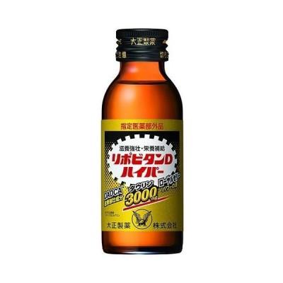 送料無料 大正製薬 リポビタンDハイパー 100ml瓶×50(10×5)本入