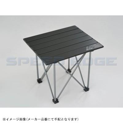 [15230] DAYTONA(デイトナ) コンパクトアルミテーブル