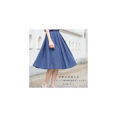 スカート 無地  シンプル フレア レディース 女性 トレンド カジュアル ボトムス 美脚  薄型 定番 春夏 涼しい