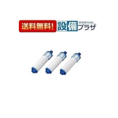 【即納・在庫あり】●[JF21TK]クリナップ/Cleanup 交換用カートリッジ(JF2450SX(N)K用) [高塩素除去タイプ] 4ヶ月×3本セット