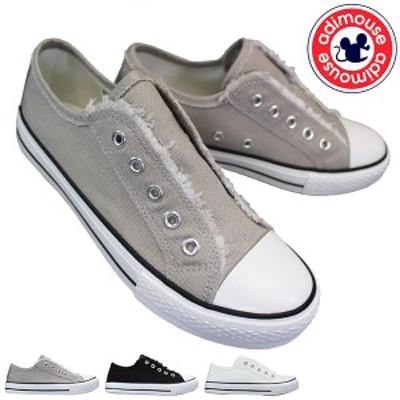 アディマウス 9943 ホワイト・ブラック・グレー レディース ローカットスニーカー カジュアルシューズ スリッポン 婦人靴 紐なし靴 adimo