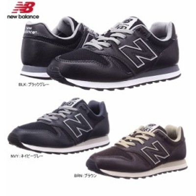 ニューバランス メンズ レディース スニーカー New Balance ML373 BRN BLK NVY シューズ 靴 newbalance
