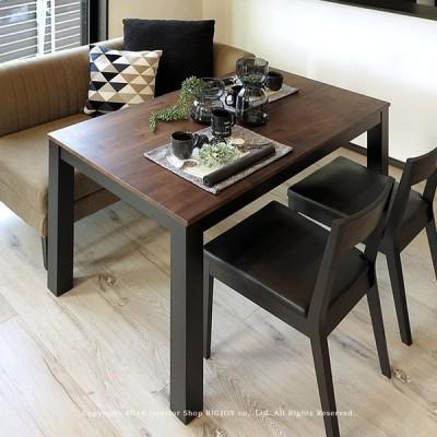 ダイニングテーブル 食卓 幅160cm 幅180cm ウォールナット材 ウォールナット無垢材 カフェテイスト ブラック脚 開梱設置配送