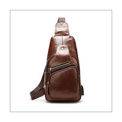 Leather Sling Bag For Men Crossbody Chest Bag Headphones Backpack Outdoor Travel Pack 並行輸入品