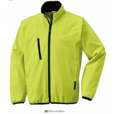 8327 秋冬用軽量防寒ジャケット (ビッグボーン・bigborn) 作業服・作業着社名刺繍無料SS~5L ポリエステル100%