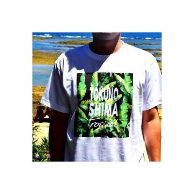 徳之島町 ふるさと納税 TOKUNOSHIMA発ブランド OBORA Tシャツ 【バナナリーフ:White】