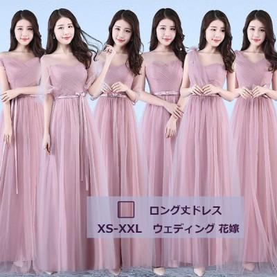発表会ドレス ロングドレス お呼ばれドレス パーティードレス  編み上げ リボン帯付き ブライズメイド服 成人式 忘年会 チュール ウェディングドレス