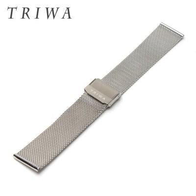 TRIWA トリワ 純正品 20mm ステンレスベルト シルバー ブレスレット ME021212 KLINGA クリンガ FALKEN ファルケン SPIRA スピラ NIBEN ニーベン 代引き不可