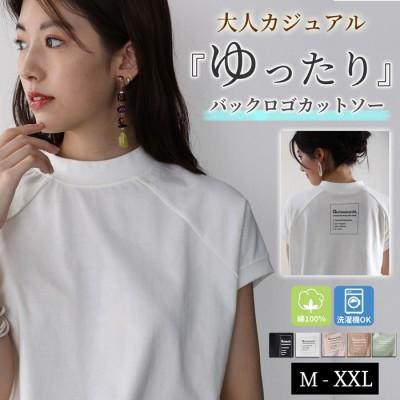 Classical Elf バックプリント フレンチラグラン 無地クルーネックTシャツ(袖なし) ブラック 3L レディース