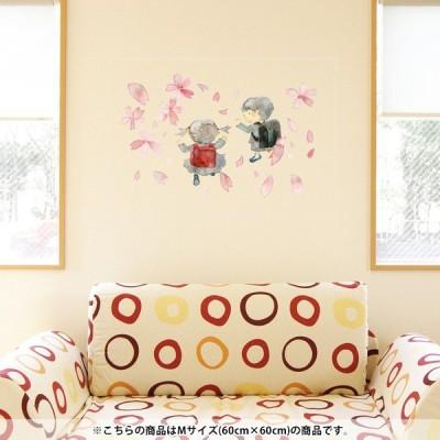シール式ウォールステッカー 飾り 60×60cm シール式 装飾 おしゃれ 壁紙 はがせる 剥がせる パーティー 賃貸 端午の節句 子供の日