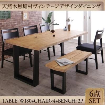 天然木無垢材ヴィンテージデザインダイニング NELL ネル 6点セット(テーブル+チェア4脚+ベンチ1脚) ベンチ2P W180