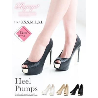 キャバ パンプス キャバパンプス 靴 キャバシューズ Ryuyu クロコ レディース 黒 キャバ嬢