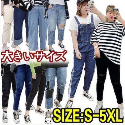 大きいサイズ/ レディース/ワイドパンツ/デニムパンツ/春服/韓国ファッション/ズボンパンツ /サロペット/セクシー/着圧 レギンス