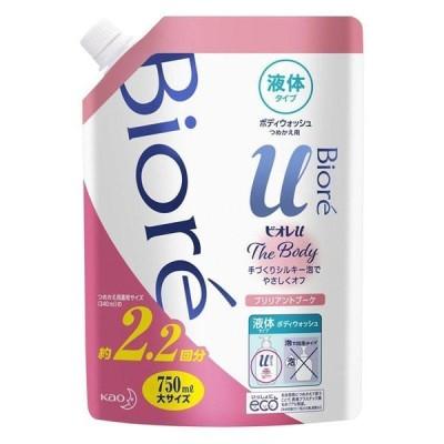 ビオレu ザ ボディ 液体タイプ ブリリアントブーケの香り 詰め替え 750ml 花王