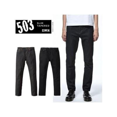 エドウイン EDWIN メンズ スリム テーパード ジーンズ ワンウォッシュ ブラック MENS SLIM TAPERED E50302-100-75  5%OFF&送料無料
