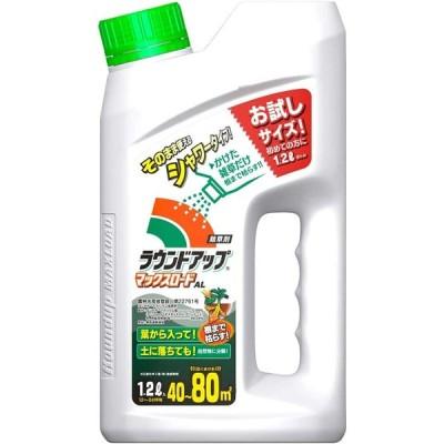 【除草剤】お試しサイズ! ラウンドアップマックスロードAL 1.2L入