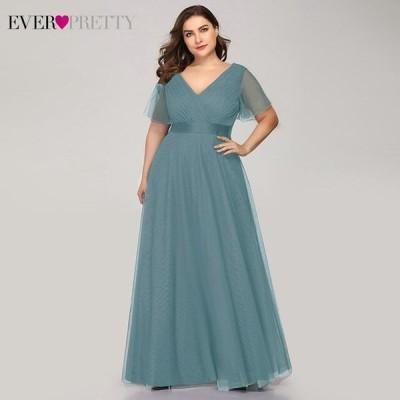 パーティードレス シフォンロングドレス 大きいサイズ ever pretty イブニングドレス ブライズメイド 演奏会 fr2422