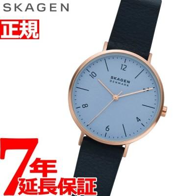 店内ポイント最大34.5倍!本日限定!スカーゲン SKAGEN 腕時計 メンズ アレンナチュラルス AAREN NATURALS SKW2972