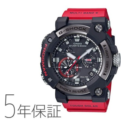 G-ショック G-SHOCK カシオ CASIO フロッグマン FROGMAN ダイバーズ Bluetooth タフソーラー 電波時計 腕時計 メンズ GWF-A1000-1A4JF