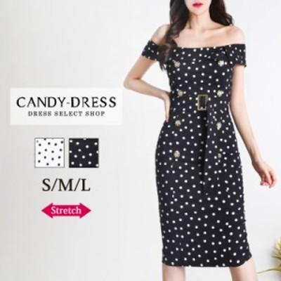 【予約】S/M/L 送料無料 Luxury Dress ストレッチ×ドット柄フロントボタン&ベルトデザインオフショルダータイトミディドレス PE210103