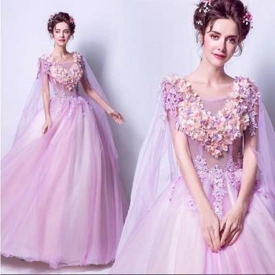 パーティードレス 二次会 結婚式 披露宴 司会者 舞台衣装 花嫁 ロングドレス