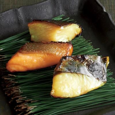 特選西京味噌漬け三種味くらべ