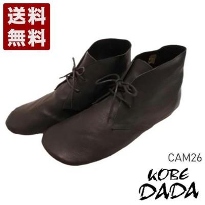 【KOBE DADA CAM-26 ブラック】ユーズド風本革デザートブーツ