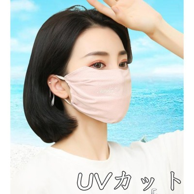 マスク 夏用 カラー 冷感マスク ひんやりマスク 接触冷感  飛沫防止 ウイルス対策 夏用 カラーマスク ひんやり 潤い 蒸れにくい 母の日 父の日 飛沫 ウイルス