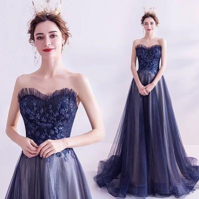 パーティードレス Aライン 結婚式 ロングドレス カラードレス ウェディングドレス イブニングドレス 大きいサイズ 演奏会 お花嫁ドレス 二次会ドレス 姫系