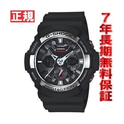 16日0時〜!店内ポイント最大34倍!Gショック ジーショック G-SHOCK 時計 腕時計 メンズ GA-200-1AJF
