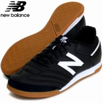 FUTSAL【New Balance】ニューバランスサッカースパイクシューズ20FW (MSCFIBW12E)