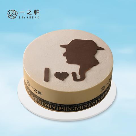 【父親節蛋糕】英倫紳士(官網限定)
