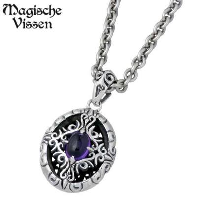 マジェスフィッセン Magische Vissen シルバー x真鍮 ネックレス ストーン リバーシブル