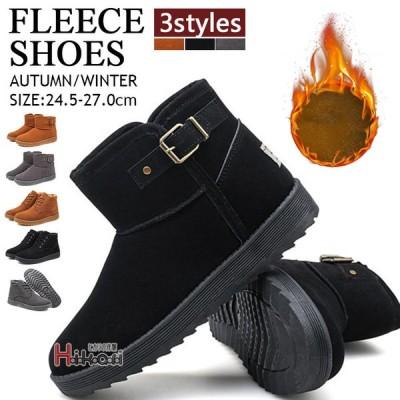 スノーブーツ 靴 メンズ ショートブーツ ワークブーツ 防寒 防雪 雪靴 スノー アウトドア あったか