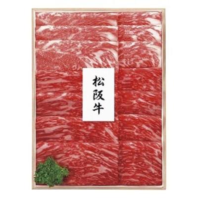 プリマハム 松阪牛 すき焼き用 MAS-100F(代引不可)
