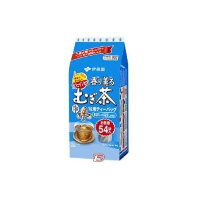 香り薫る麦茶 伊藤園 8g×54袋