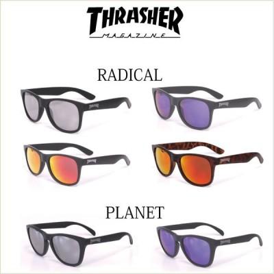THRASHER サングラス 人気の RADICAL PLANET メンズ レディース スケーター アウトドア つや消しフレーム 紫外線カット スポーツ カジュアル