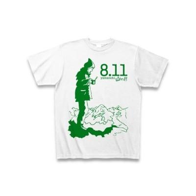 8.11山の日と女性(緑) Tシャツ(ホワイト)