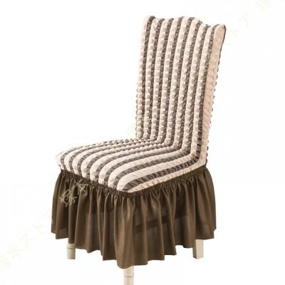 椅子カバー イスカバー 無地 ストライプ柄 北欧風 フルカバー ストレッチ ダイニングチェアカバー さらさら肌触り 洗濯可能 椅子フルカバー フィット式