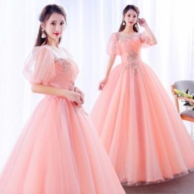 パニエ付 カラードレス ウェディングドレス ロングドレス パーティドレス ワンピ ピンク グリーン 結婚式 発表会 オーダーサイズ可 D026