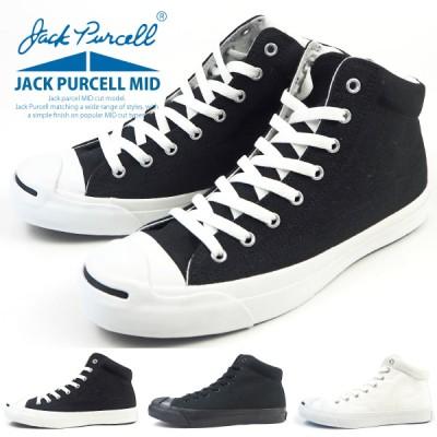 コンバース CONVERSE スニーカー JACK PURCELL MID 1C832 1C833 1C834 メンズ レディース ジャックパーセル ミッド 正規品 定番 ブラック ホワイト ミッドカ
