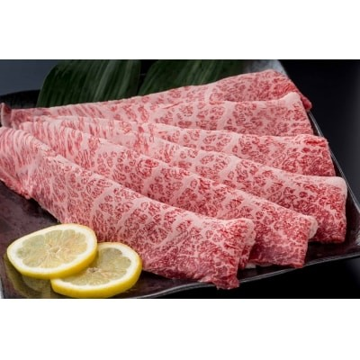 佐賀県産黒毛和牛 肩ロース・リブロース(すき焼き用)900g