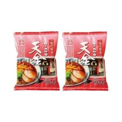 インスタントラーメン 醤油 ラーメン 天金 北海道 ラーメン 天金 乾麺 スープ付き 2個セット(スープ付) てんきん しょうゆ 送料無料