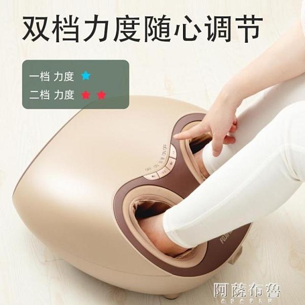 足療機 日本富士足療機家用足底按摩器揉捏加熱智慧小型腳部足部按摩儀器 MKS阿薩布魯