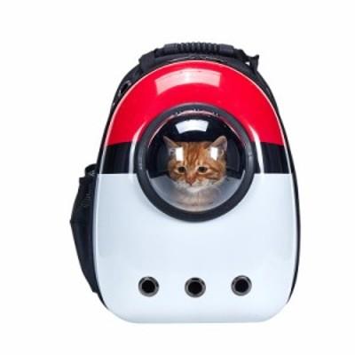 猫 ペット バッグ 犬猫兼用 ペット用 キャリーバッグ ペット鞄 小型犬 宇宙船カプセル型 キャリーバック リュックサック ネコ ニャンコ