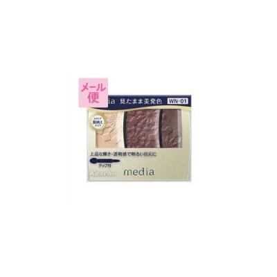 [ネコポスで送料190円]メディア グラデカラーアイシャドウ WN01