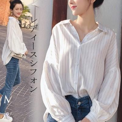 シャツ ブラウス レディース シフォン ランタンスリーブ ストライプ 夏 韓国風 おしゃれ ゆったり カジュアル ファッション 長袖