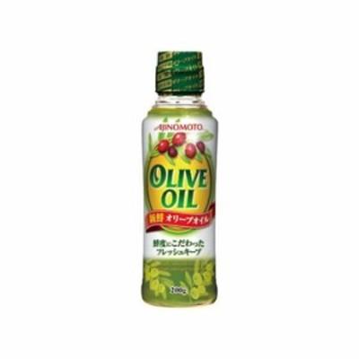 【800円OFFクーポン配布中】 J-オイルミルズ 【6個入り】味の素 オリーブオイル 瓶 200g