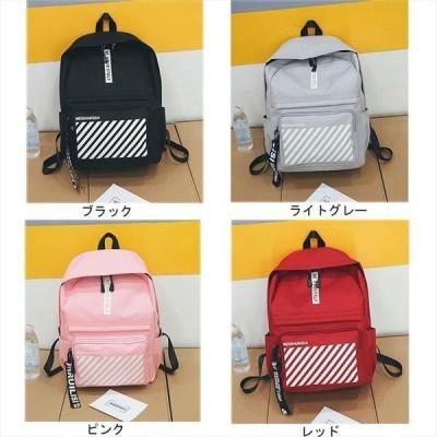 リュックサック バックパック レディース 鞄 リュック かばん 大容量 人気 デイバッグ 学生 通学 大きいサイズ