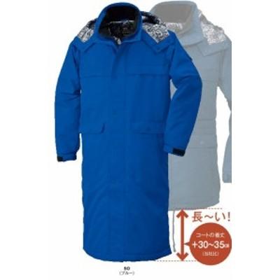 8389 スーパーロングコート (ビッグボーン・bigborn) 作業服・作業着社名刺繍無料S~5L ポリエステル100%